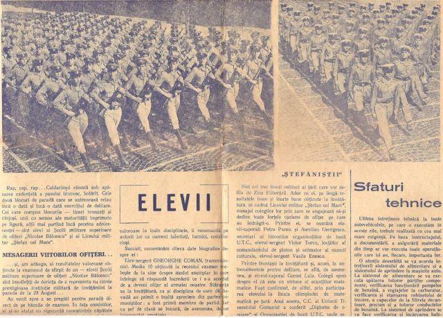 Elevii Scolii militare superioare de infanterie N. Balcescu si ai Liceului militar Stefan cel Mare, se antreneaza  pentru parada din 23 august 1967.